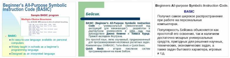 Beginner's All-Purpose Symbolic Instruction Code - BASIC
